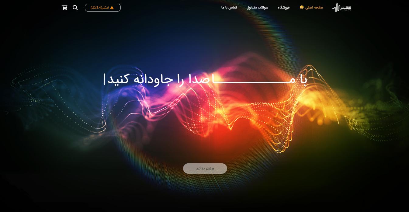 voicecolorss